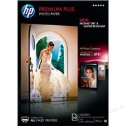 Foto papir HP CR672A, A4, 20 listova, 300 grama