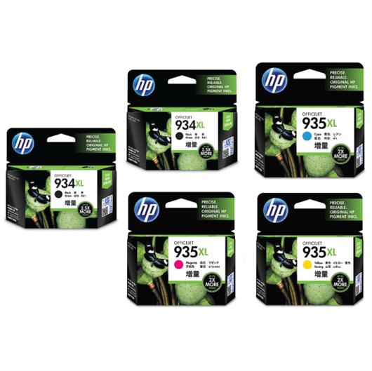Komplet tinta HP 2 x nr.934XL (BK) + 935XL (C/M/Y), original