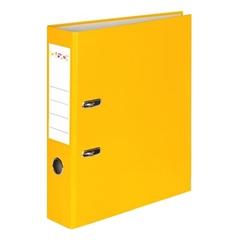 Registrator QBO A4/50 (žuta), samostojeći