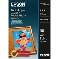 Foto papir Epson C13S042545, 13 x 18 cm, 50 listova, 200 grama