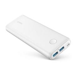 Prijenosna baterija (powerbank) Anker PowerCore II, 20.000 mAh, bijela