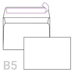 Kuverta B5, 250 x 176 mm, bijela, V otvaranje, 1 kom