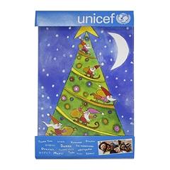 Čestitke UNICEF Smreka, 10 komada